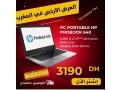 HP pro book 640 i3 6 ème photo 0