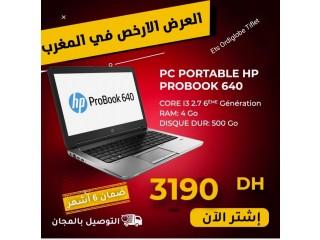 HP pro book 640 i3 6 ème